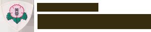 藤沢芙蓉幼稚園では、体育・徳育・知育を一体とした保育によりバランスのとれた人間形成を目標とし、特に運動や給食など健康を重視した保育内容を実践しております。|学校法人生蘭学園 藤沢芙蓉幼稚園